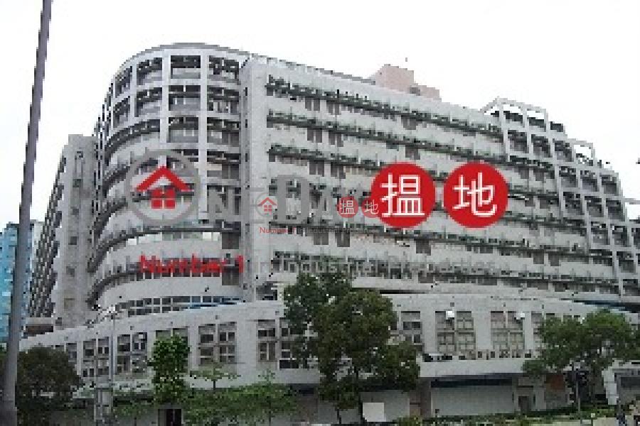 新豐中心-57-59國瑞路 | 葵青|香港出租|HK$ 424,280/ 月