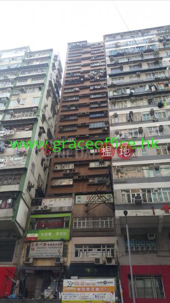 TEL: 98755238, United Commercial Building 合群商業大廈 Rental Listings | Wan Chai District (KEVIN-7437818484)