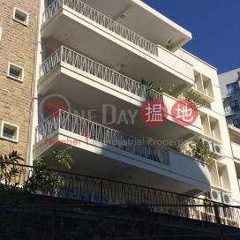 88C Pok Fu Lam Road,Pok Fu Lam, Hong Kong Island