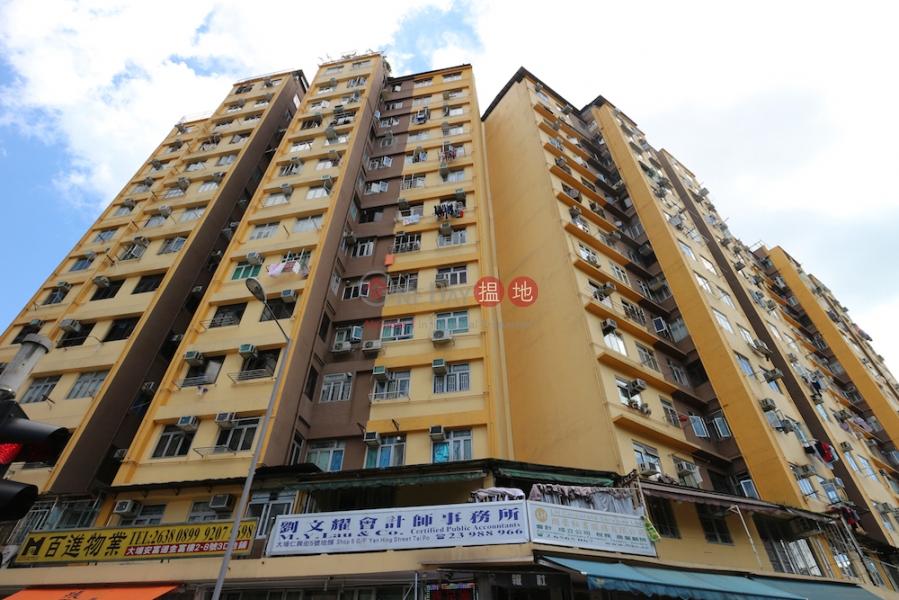 BLOCK 1 (BLOCK A) FOOK ON BUILDING (BLOCK 1 (BLOCK A) FOOK ON BUILDING) Tai Po|搵地(OneDay)(1)