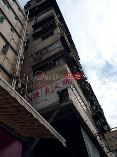 Po Tai Building (Po Tai Building) Sham Shui Po|搵地(OneDay)(2)