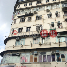52 LUNG KONG ROAD|龍崗道52號