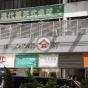 洛洋閣商業大廈 (Loyong Court Commercial Building) 灣仔|搵地(OneDay)(3)