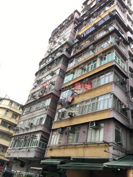 Sham Shui Po Building (Sham Shui Po Building) Sham Shui Po|搵地(OneDay)(2)
