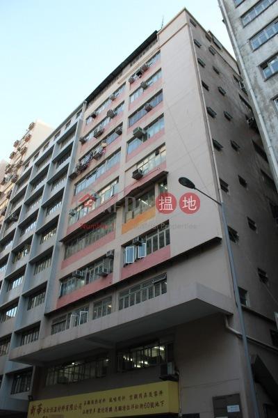 R&T Centre (R&T Centre) Tai Kok Tsui 搵地(OneDay)(2)