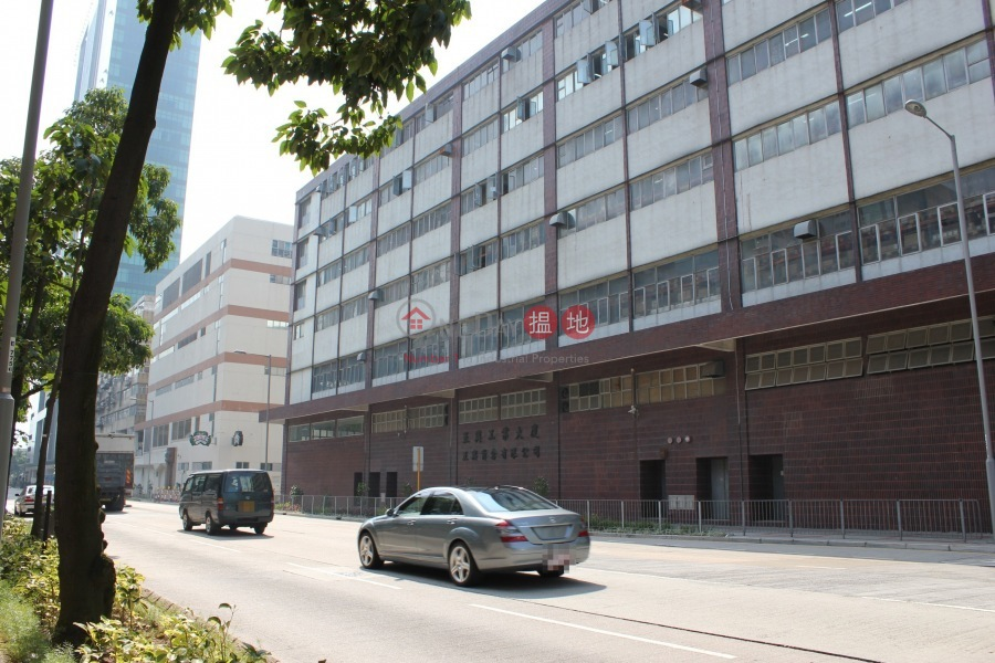 Jing Hin Industrial Building (Jing Hin Industrial Building) Kowloon Bay|搵地(OneDay)(4)
