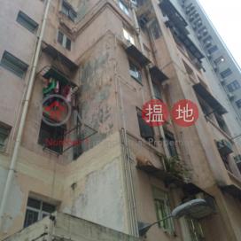 31-36 Sau Wa Fong,Wan Chai, Hong Kong Island