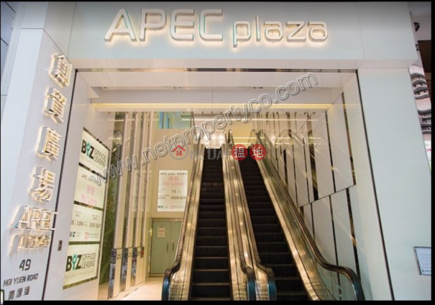 Property Search Hong Kong   OneDay   Office / Commercial Property   Rental Listings, Office for Rent in Kwun Tong