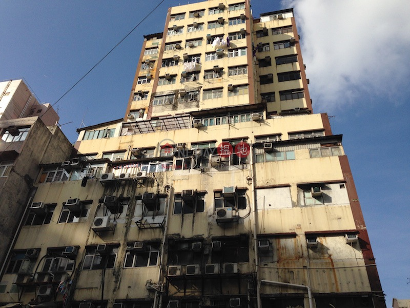 Hung Luen Building (Hung Luen Building) Prince Edward|搵地(OneDay)(2)