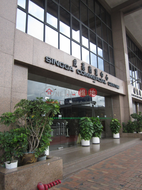 Singga Commercial Bldg.|Western DistrictSingga Commercial Building(Singga Commercial Building)Rental Listings (kin_r-04464)_0