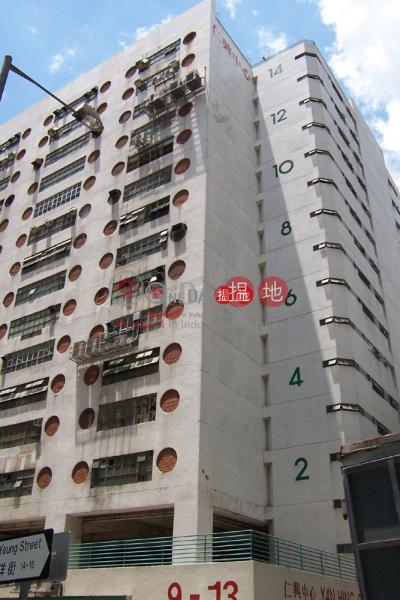 仁興中心|沙田仁興中心(Yan Hing Centre)出售樓盤 (newpo-05836)
