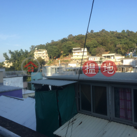 Village House on 3rd Street Wai Tsai San Tsuen,Peng Chau, Outlying Islands