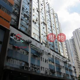 香港仔工廈租盤難求