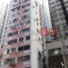 380 Des Voeux Road West,Shek Tong Tsui, Hong Kong Island