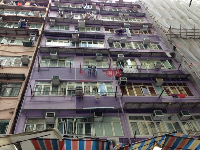Tung Hing Building (Tung Hing Building ) Mong Kok|搵地(OneDay)(2)