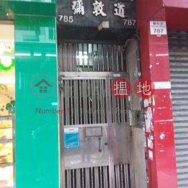 Lee Tat Building,Prince Edward, Kowloon