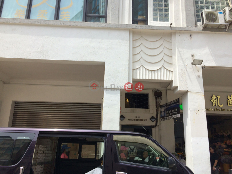 210 PRINCE EDWARD ROAD WEST (210 PRINCE EDWARD ROAD WEST) Mong Kok|搵地(OneDay)(2)