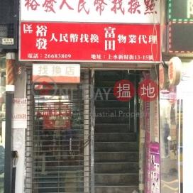 San Tsoi Street 15,Sheung Shui, New Territories