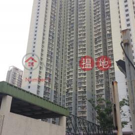 元豐樓,長沙灣, 九龍