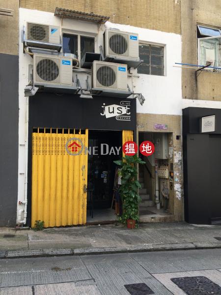 太平山街 16-16A 號 (16-16A Tai Ping Shan Street) 蘇豪區|搵地(OneDay)(2)