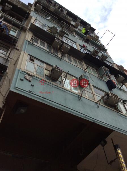 南昌街168-170號 (168-170 Nam Cheong Street) 深水埗|搵地(OneDay)(2)