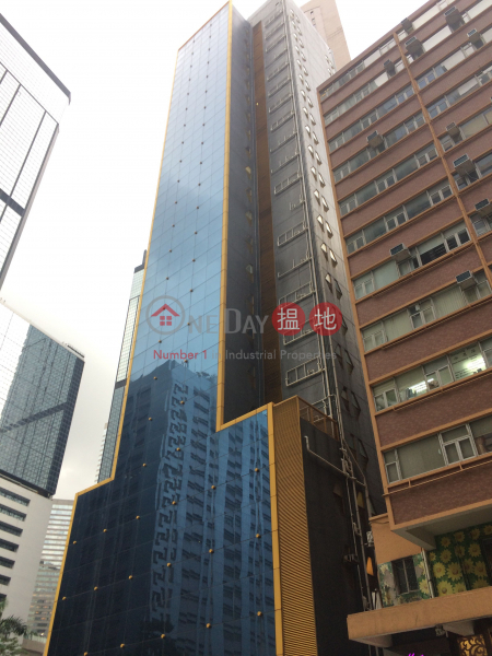 Pico Tower (Pico Tower) Wan Chai|搵地(OneDay)(1)