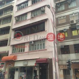 堅道87號,蘇豪區, 香港島