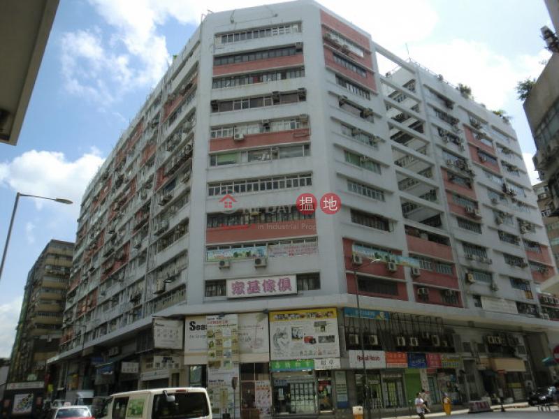近港鐵 合各行業|觀塘區九龍灣工業中心(Kowloon Bay Industrial Centre)出租樓盤 (NEWSTART-6601262070)