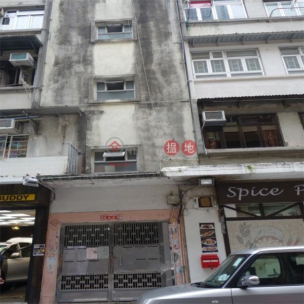 新村街10A-11A號 (10A-11A Sun Chun Street) 銅鑼灣|搵地(OneDay)(5)