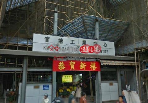 Kwun Tong Industrial Centre|Kwun Tong DistrictKwun Tong Industrial Centre(Kwun Tong Industrial Centre)Rental Listings (tel.6-01676)_0