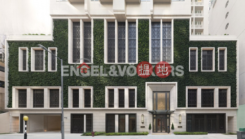 2 Bedroom Flat for Rent in Mid Levels West|The Morgan(The Morgan)Rental Listings (EVHK35558)_0