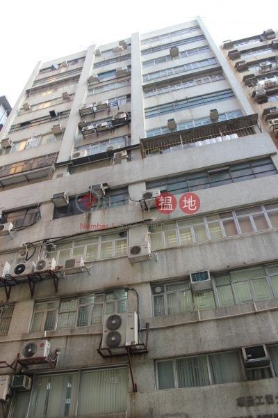 順昌工業大廈 (Shun Cheung Industrial Building) 長沙灣|搵地(OneDay)(1)