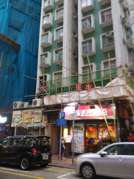 Shun Fai Building (Shun Fai Building) Tsim Sha Tsui 搵地(OneDay)(2)