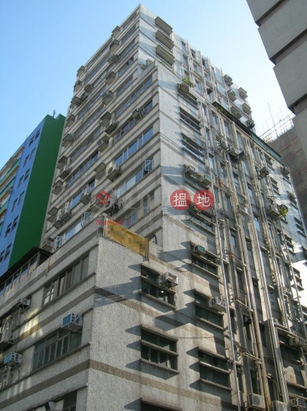 Unify Commercial Industrial Building (Unify Commercial Industrial Building) Kwun Tong|搵地(OneDay)(1)