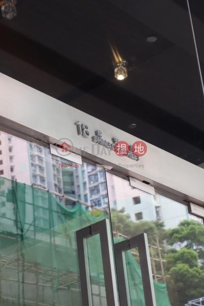 18 Upper East (18 Upper East) Sai Wan Ho|搵地(OneDay)(3)