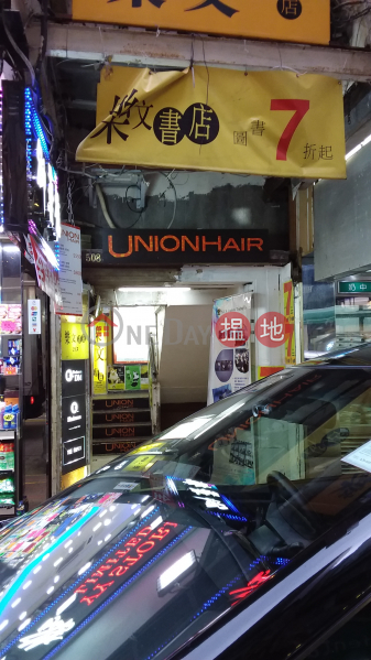 508-510 Lockhart Road (508-510 Lockhart Road) Causeway Bay|搵地(OneDay)(4)