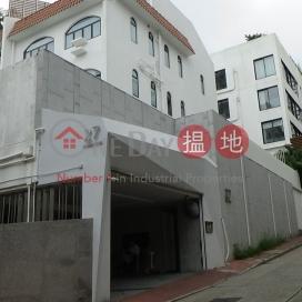 金粟街27號,薄扶林, 香港島