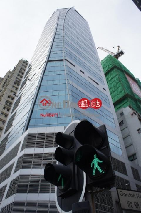 88 Hing Fat Street (|Wan Chai District88 Hing Fat Street(88 Hing Fat Street)Rental Listings (frien-03381)_0