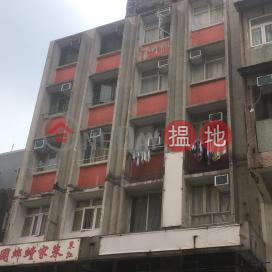 龍華樓,九龍城, 九龍