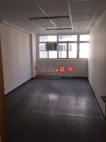 Mai Wo Industrial Building Middle | Industrial Rental Listings | HK$ 2,700/ month