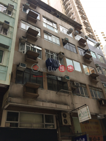 10-12 Yuen Yuen Street (10-12 Yuen Yuen Street) Happy Valley|搵地(OneDay)(2)