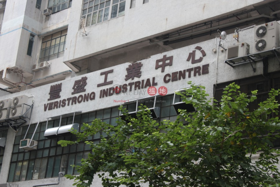 Veristrong Industrial Centre (Veristrong Industrial Centre) Fo Tan|搵地(OneDay)(4)