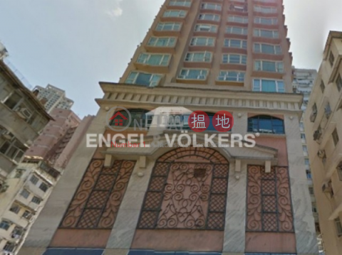 2 Bedroom Apartment/Flat for Sale in Happy Valley|Le Cachet(Le Cachet)Sales Listings (EVHK23890)_0