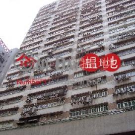 Gold King Industrial Building|Kwai Tsing DistrictGold King Industrial Building(Gold King Industrial Building)Rental Listings (poonc-04517)_3