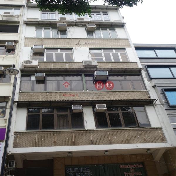 147 Wong Nai Chung Road (147 Wong Nai Chung Road) Happy Valley|搵地(OneDay)(3)