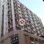 恆輝大廈 (Hang Fai Building) 西區卑路乍街67-83號|- 搵地(OneDay)(1)