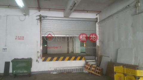GOOD Tuen MunTung Ming Industrial Building(Tung Ming Industrial Building)Rental Listings (LAMPA-8302190077)_0