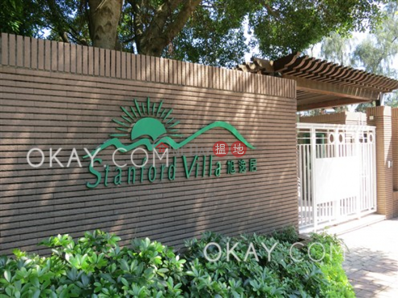 3房2廁,實用率高,極高層,星級會所《旭逸居4座出售單位》 旭逸居4座(Stanford Villa Block 4)出售樓盤 (OKAY-S47314)