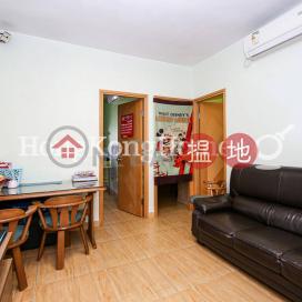 2 Bedroom Unit at Block B Tung Fat Building | For Sale