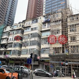 183C KOWLOON CITY ROAD,To Kwa Wan, Kowloon